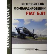 AKL-201510 AviaKollektsia 10 2015: Fiat G.91 fighter-bomber