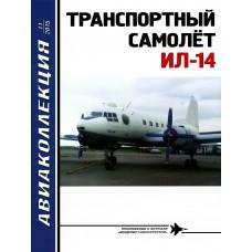 AKL-201511 AviaKollektsia 11 2015: Ilyushin Il-14 Soviet transport aircraft