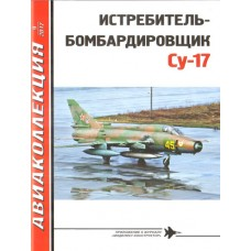 AKL-201709 AviaCollection 2017/9 Sukhoi Su-17 Russian Jet Fighter-Bomber Story