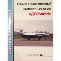 AKL-201712 AviaCollection 2017/12 Aero L-29 Delfin Military Trainer Aircraft