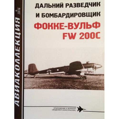 AKL-201906 AviaCollection 2019/6 Focke-Wulf FW-200C Condor German WW2 Reconnaissance, Bomber, Transport Aircraft and Maritime Patrol Aircraft Story