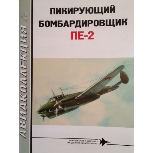 AKL-201909 AviaCollection 2019/9 Petlyakov Pe-2 Soviet WW2 Dive Bomber Story