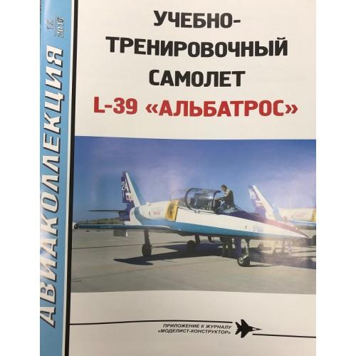 AKL-201912 AviaCollection 2019/12 Aero L-39 Albatros Czech Military Jet Trainer Aircraft Story