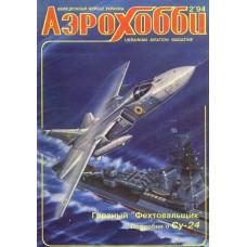 AVV-199402 Aviatsija i Vremya 2/1994 magazine: