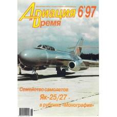 AVV-199706 Aviatsija i Vremya 6/1997 magazine: Yak-25/Yak-27, UT-3+scale plans