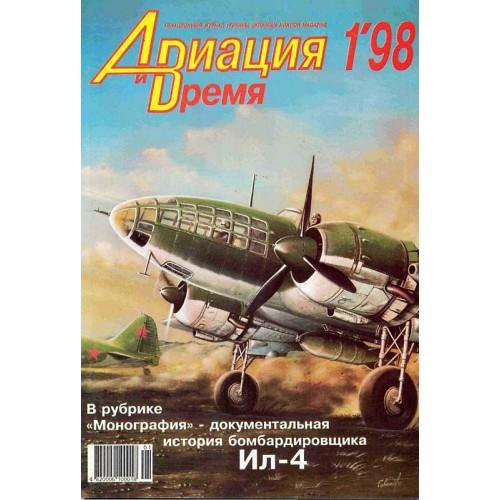AVV-199801 Aviation and Time 1998-1 1/72 Ilyushin DB-3F, Il-4 Bomber, 1/72 Douglas A-3 Skywarrior scale plans on insert