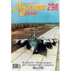 AVV-199802 Aviation and Time 1998-2 1/72 Yakovlev Yak-28, 1/72 Ansaldo A.1 Balilla scale plans on insert