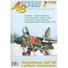 AVV-200002 Aviation and Time 2000-2 1/72 Mikoyan MiG-23 Soviet Jet Fighter, 1/72 BAe Hurrier , 1/72 Polikarpov I-15bis scale plans