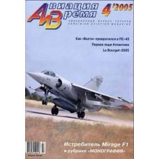 AVV-200504 Aviation and Time 2005-4 1/72 Dassault Mirage F1 Jet Fighhter, 1/72 Vultee V-11 / PS-43 / BSh-1 Light Bomber scale plans on insert