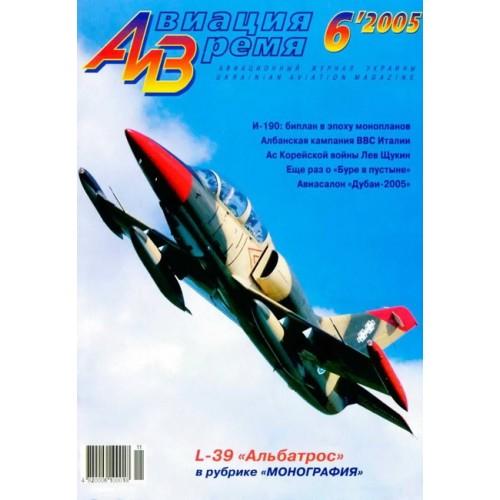 AVV-200506 Aviation and Time 2005-6 1/72 Aero L-39 Albatros Czech Jet Trainer Aircraft, 1/72 Polikarpov I-190 scale plans