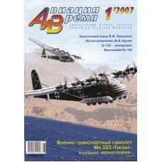 AVV-200701 Aviatsija i Vremya 1/2007 magazine: Me-323, Yak-130+scale plans