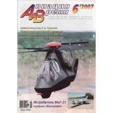 AVV-200706 Aviatsija i Vremya 6/2007 magazine: Mikoyan MiG-21 late+scale plans