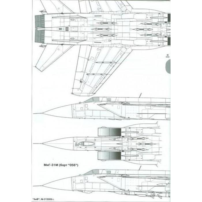 de voyage Fil environ 47.55 m 12 Gauge Voyage périmètre Kit alarme avec 209 Primer Adaptateur et 156 FT