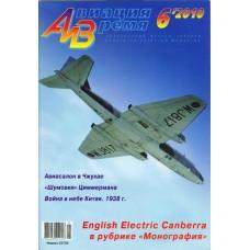 AVV-201006 Aviatsija i Vremya 6/2010 magazine: Canberra story+scale plans
