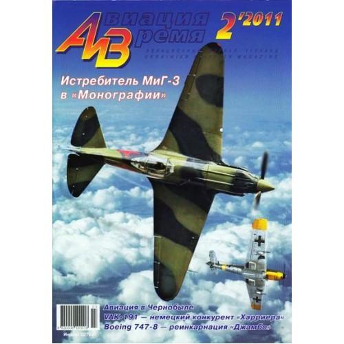 AVV-201102 Aviation and Time 2011-2 1/72 Mikoyan MiG-3, 1/72 VAK-191B/Focke-Wulf FW-1262 VTOL Aircraft of 60th scale plans