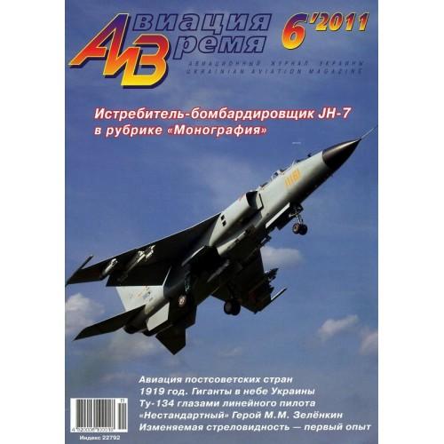 AVV-201106 Aviatsija i Vremya 6/2011 magazine: Xian JH-7 story+scale plans