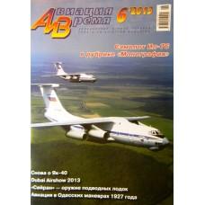 AVV-201306 Aviatsija i Vremya 6/2013 magazine: Ilyushin Il-76 + scale plans
