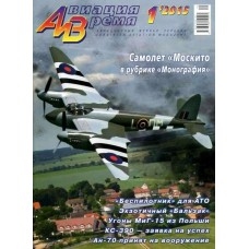 AVV-201501 Aviation and Time 2015-1 De Havilland DH.98 Mosquito WW2 British Bomber 1/72 scale plans on insert