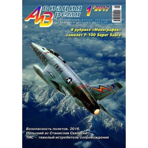AVV-201701 Aviation and Time 2017-1 North American F-100 Super Sabre, Polikarpov TIS 1/72 scale plans on insert