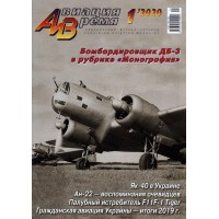 AVV-202001 Aviation and Time 2020/1