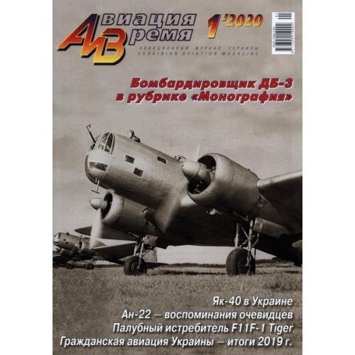 AVV-202001 Aviation and Time 2020-1 Ilyushin DB-3, Grumman F11F Tiger 1/72 scale plans on insert