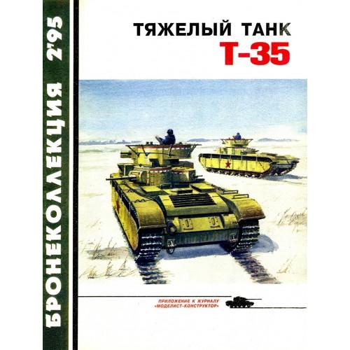 BKL-199502 ArmourCollection 2/1995: T-35 Soviet WW2 heavy tank magazine