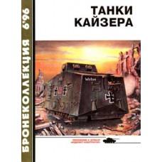 BKL-199606 ArmourCollection 6/1996: Kaiser's Tanks. German WW1 Tanks magazine