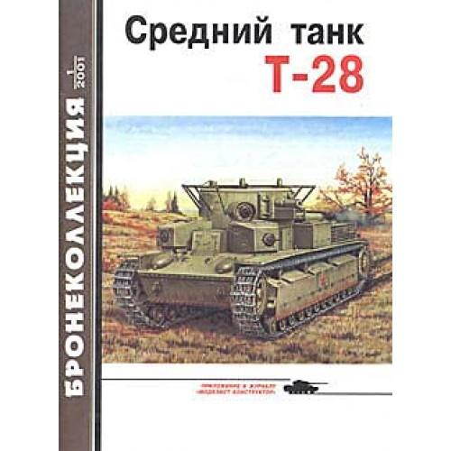 BKL-200101 ArmourCollection 1/2001: T-28 Soviet WW2 Multi-Turret Medium Tank magazine