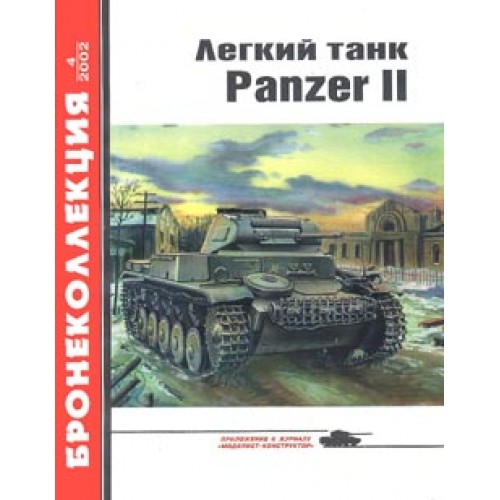 BKL-200204 ArmourCollection 4/2002: Panzer II German WW2 Light Tank magazine