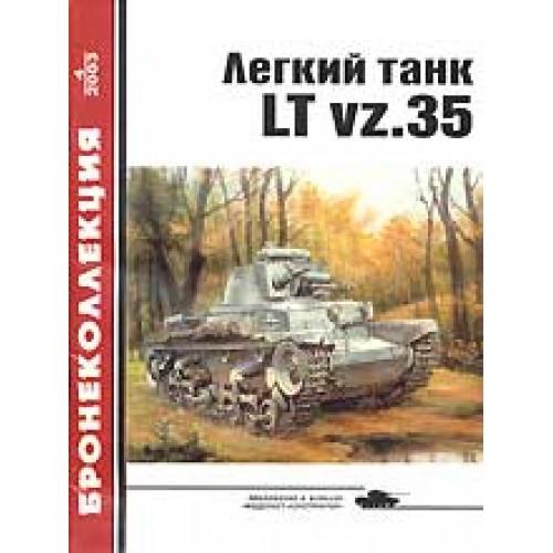 BKL-200304 ArmourCollection 4/2003: LT vz.35 Czechoslovakian Light Tank magazine