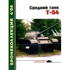 BKL-200604 ArmourCollection 4/2006: T-54 Soviet Main Battle Tank magazine