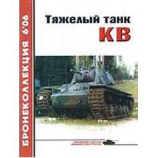 BKL-200606 ArmourCollection 6/2006: KV Soviet WW2 Heavy Tank magazine