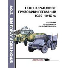 BKL-200902 ArmourCollection 2/2009: WW2 German 1.5 Ton Trucks 1939-1945 magazine
