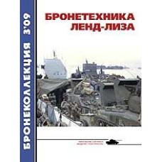 BKL-200903 ArmourCollection 3/2009: WW2 Lend-Lease Armour magazine