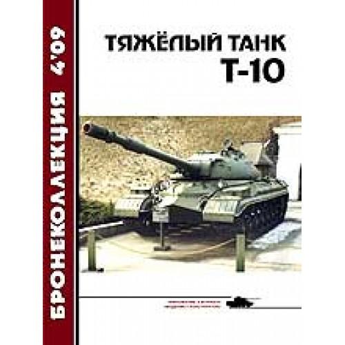 BKL-200904 ArmourCollection 4/2009: T-10 Soviet Heavy Tank magazine