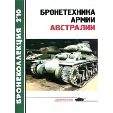 BKL-201002 ArmourCollection 2/2010: Armour of Australian Army magazine