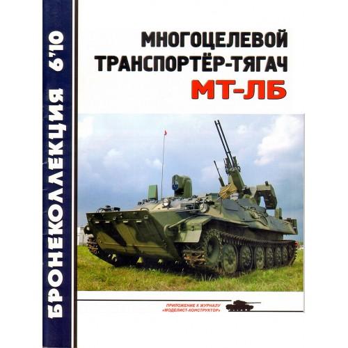 BKL-201006 ArmourCollection 6/2010: MT-LB Amphibious Armoured Vehicle (I) magazine