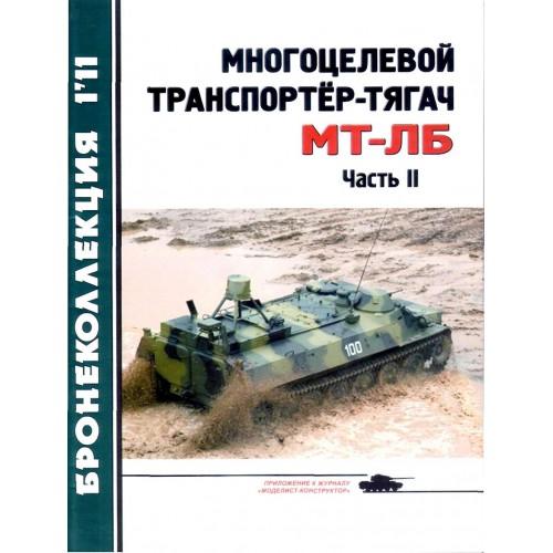 BKL-201101 ArmourCollection 1/2011: MT-LB Amphibious Armoured Vehicle (II) magazine