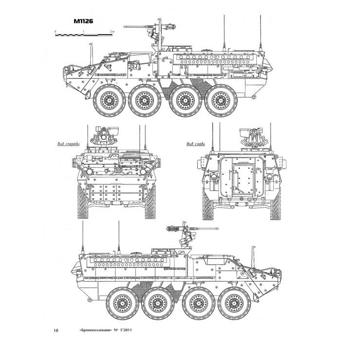 Bkl 2011  Iav Stryker U S  Army Fighting Vehicle Magazine
