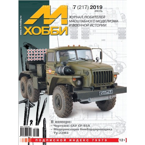 MHB-201907 M-Hobby 2019/07 Modernization of the Tupolev Tu-22M3 Strategic Bomber. SCALE PLANS: Soviet Self-Propelled Gun SU-85A in 1/35 Scale
