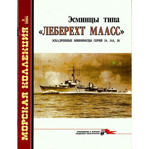 MKL-200405 Naval Collection 05/2004: Leberecht Maass Class German WW2 Destroyers