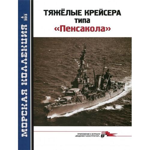MKL-201306 Naval Collection 06/2013: Pensacola-class heavy cruiser. Part 2