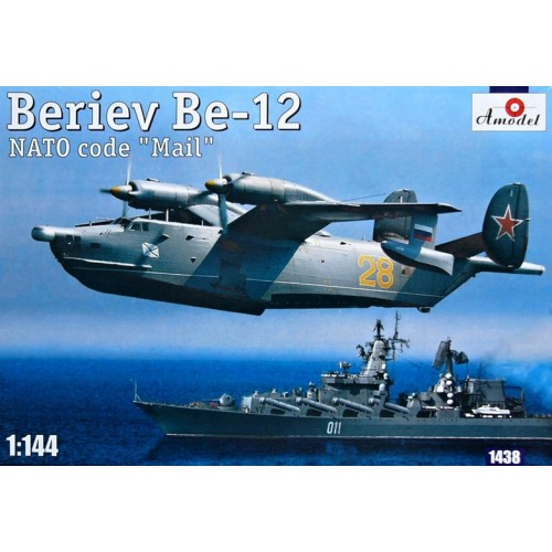 AMO-1438 1/144 Be-12 model kit