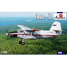 AMO-1440 1/144 An-3 model kit