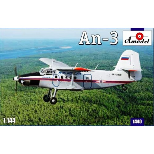 AMO-1440 1/144 An-3 model kit