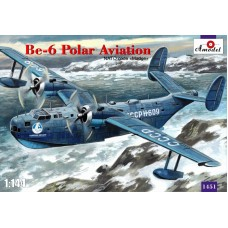 AMO-1451 1/144 Be-6 Polar Aviation model kit