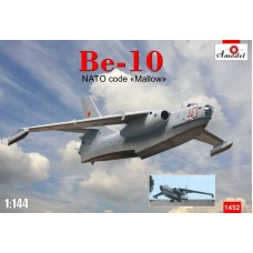 AMO-1452 1/144 Be-10 model kit