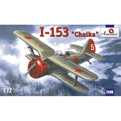 AMO-7208 1/72 Polikarpov I-153 WW2 fighter model kit
