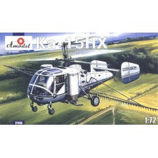 AMO-72106 1/72 Kamov Ka-15NKh Soviet Light Helicopter model kit