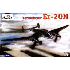 AMO-72110 1/72 Yermolaev Er-2ON Soviet WW2 Special Transport Aircraft model kit